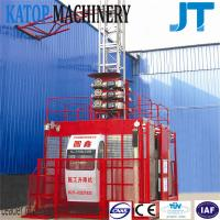 Wholesale China Factory SC200/200 construction elevator for building from china suppliers
