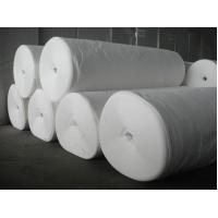 Wholesale Road Construction Polyester Fiber Nonwoven Geotextile Fabric Non Woven Felt from china suppliers