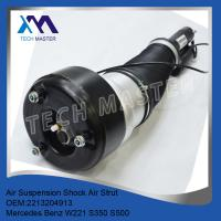 Wholesale Mercedes S - Class W221 Shock absorber S600 S63 AMG S400 S550 2213209313 2213204913 from china suppliers