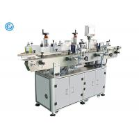 Wholesale PLC Automatic Bottle Labeler Round Bottle Front And Back Double Heads from china suppliers