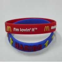 China Embossed Silicone Bracelets for Promotional, Embossed Silicone Wristband for sale