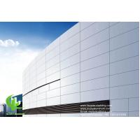 Buy cheap aluminum panel fluorocarbon aluminum solid panel curtain wall for facade cladding from wholesalers