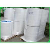 China Colorful Tyvek Fabric Paper Rolls 1056D 1443R Biodegradable Waterproof Paper Sheets for sale