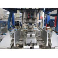 Quality PLC Wrap Around Plastic Bottle Packaging Machine With LCD Touch Screen for sale