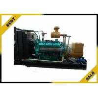 Wholesale 300 Kw Turbo Natural Gas Backup Generator Moistureproof Environmental Protection from china suppliers