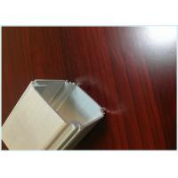 Buy cheap China Provide Silvery Anodized Extrusion Profiles For Industry Aluminum from wholesalers