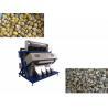 Buy cheap Jiexun intelligent multifunction CCD black tea color sorter from wholesalers