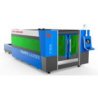 Wholesale Fiber Laser Industrial Cutting Machine With Cutting Thickness upto 10mm SS from china suppliers