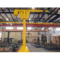 Wholesale BX - Z - 250kg Movable Jib Cranes / Jib Boom Crane With 360 Degree Rotation from china suppliers