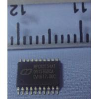 Wholesale 3 - Level Protection microprocessor 82L54AT MCU - Megawin flash memory 24MHz Frequency from china suppliers