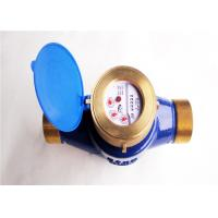 Buy cheap Cold Brass Multi Jet Water Meter DN50 ISO 4064 Class B, BSP Thread LXSG-50E from wholesalers