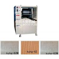 China Small Volume Electrical Wpc Embossing Machine For Outdoor Floor on sale