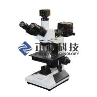 Wholesale Upright Electronic Horizontal Metallographic Microscope Laboratory Testing Equipment from china suppliers