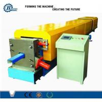 China Protable Waterspout Downpipe Roll Forming Machine , Sheet Metal Forming Equipment on sale