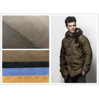 Buy cheap Twill Breathable Outdoor Mechanical Stretch Stripes Cationic Fabric Waterproof from wholesalers