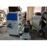 Wholesale Automatic Stretch Film Slitting Rewinding Machine Energy Saving Speed Adjustable from china suppliers