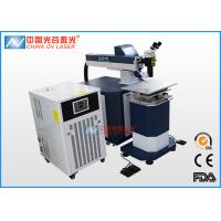 Wholesale ND YAG  Metal Tool Laser Soldering Machine with 3mm Welding Depth from china suppliers