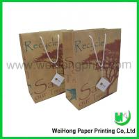 Wholesale Brown kraft paper bag from china suppliers