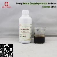 Quality Natural Remedies Expectorant Bronchodilator For Layer Broiler Farming for sale