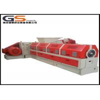 EPE XPS Foam Recycled Plastic Recycling Extruder Into Plastic Granules 400-500kg/H for sale