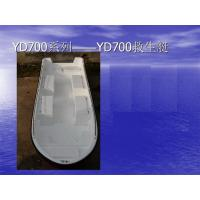 Wholesale 7m Fiberglass Fishing Boats HD700 FRP Hull Move Freely For 13 Passenger from china suppliers