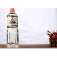 Wholesale Mellow Japanese sushi rice vinegar Food Seasoning Transparent Color from china suppliers