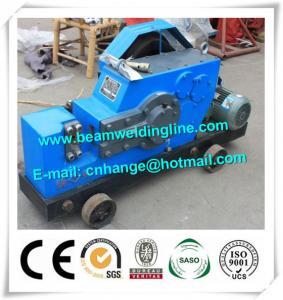 Buy cheap Hydraulic Shearing Machine Angle Channel Plate Bar Cutting Machine from wholesalers