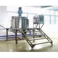 Wholesale 1500L Cleanser Essence Blending Machines, Shampoo Mixer With Stainless Steel Vacuum Tank from china suppliers
