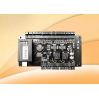 Buy cheap Two doors  Access Control Board With Power Box from wholesalers