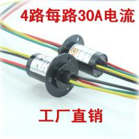 Wholesale high quality 30A  4 cables wind slip ring made in China from china suppliers