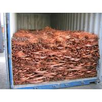 China copper wire scrap/scrap copper on sale