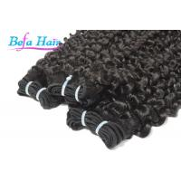 """Wholesale Wet And Wavy 7A 18"""" 20"""" Indian Virgin Human Hair with Full Cuticles Intact from china suppliers"""