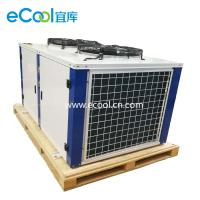 China Simple Structure Freezer Condensing Unit Easy For Installation And Maintenance for sale