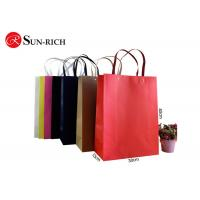 Wholesale Wholesale Small Paper Gift Bag With Flat Paper Rope Handle from china suppliers
