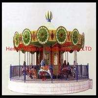 Anti-Rust Light&Musical Kids Horse Rides----Merry Go Round for sale