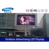 Wholesale Video Outdoor Advertising P8 LED Display For Public Area , Lightweight LED Screen from china suppliers