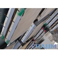 Wholesale ASTM B575 Alloy C2000 / UNS N06200 Nickel Alloy Sheet Strip Seamless from china suppliers