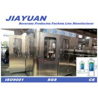 China Automatic Water Bottle Filling Machine , Juice / Milk / Water Bottling Equipment on sale