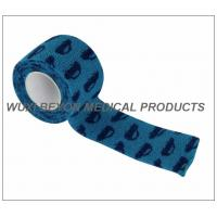 Wholesale Self Adhesive Printed Bandages  from china suppliers