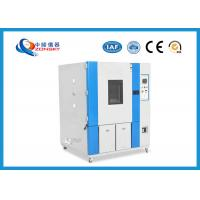 Wholesale High And Low Temperature And Humidity Test Chamber 7 Inch LCD Touch Panel from china suppliers