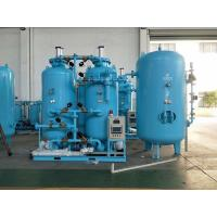 China High Purity Nitrogen Generation PSA System / Plus Carbon Purification System for sale