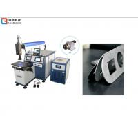 China High Precision Automatic Laser Welding Machine 200W With CCD Monitoring System for sale