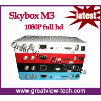 Wholesale New Skybox M3 mini hd receiver for worldwide market from china suppliers