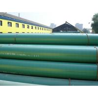 "Wholesale 9 5/8"" API 5CT P110 BTC Casing Pipe from china suppliers"