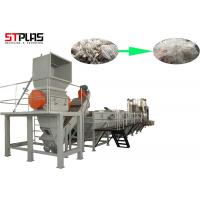 Wholesale Large Capacity Plastic PP PE Film Washing Line Plant For Waste Films Recycling from china suppliers