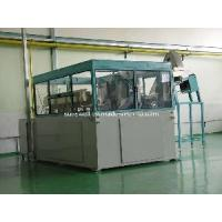 Wholesale Hot Filling Bottle Fully Automatic Linear Blow Molding Machine (BM-40H) from china suppliers