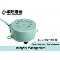Wholesale 35BYJ12 Toilet Dedicated Mini Stepper Motor Air Conditioning DC Brushless from china suppliers
