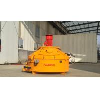 China Replacement Mixing Blades Industrial Concrete Mixer 30kw Flexible Layout Short Mixing PMC750 for sale