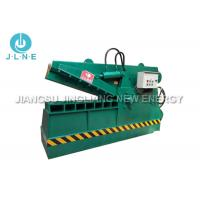 Wholesale Hydraulic Scrap Shear Metal Steel Iron Plate Shearing Manual PLC Option from china suppliers