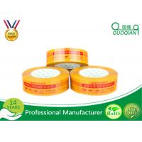 Wholesale Colorful BOPP Packing Tape Logo Printed Caton Sealing Tape For Daily , Industry from china suppliers